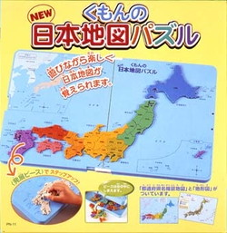 NEW日本地図パズル PN-11
